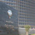 الكويت تمنح المعلمين الوافدين تأشيرات دخول جديدة