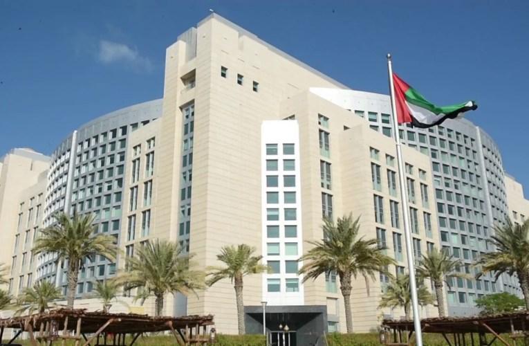 الإمارات | ترحيب بتشكيل السلطة التنفيذية الجديدة في ليبيا