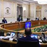 «مجلس الوزراء» يصدر قرارات جديدة .. «تعرف عليها»