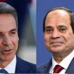 «السيسي» يبحث هاتفياً مع رئيس الوزراء اليونانى سبل تعزيز التعاون الثنائي في شرق المتوسط
