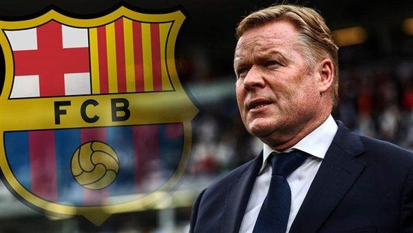 «برشلونة» يقرر الاستغناء عن كومان عقب نهاية الموسم الحالي