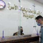 «النائب العام» يأمر بتشغيل 12 مكتبًا رقميًّا لخدمات نيابات الأسرة