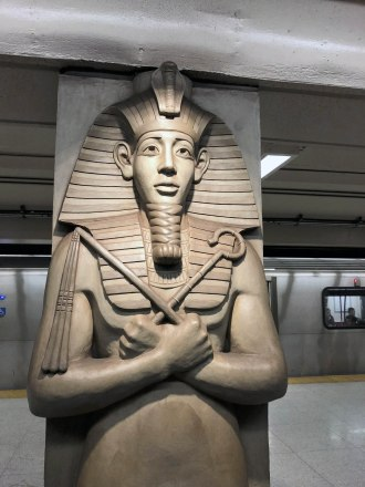The Osiris                  Pilaster within the TTC Museum Station