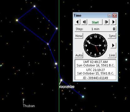 AV at Meridian - long shot (16 October 5561 BCE)
