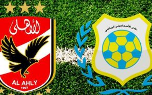 ahly-vs-ismaily