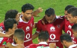 LIVE: Al Ahly v El Dakhleya | Egypt Cup |…