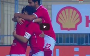 Al Ahly advanced to Egypt Cup quarter finals | VIDEO