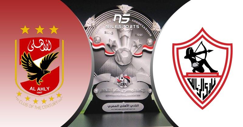 Cairo derby 2017