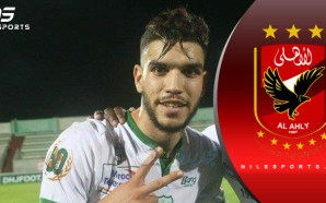 Al Ahly signs Moroccan striker Walid Azaro | VIDEO