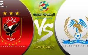 LIVE: Al Ahly v Al-Faisaly | Arab Championship 2017 |…