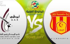 LIVE: NA Hussein Dey (Algeria) v Al-Wahda (UAE) | Arab…