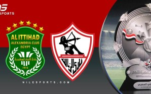 LIVE: Zamalek v Ittihad of Alexandria | July 6th 2017…