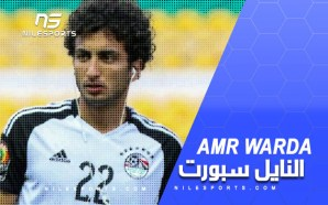 Amr Warda will sue Portuguese Newspaper over false statements