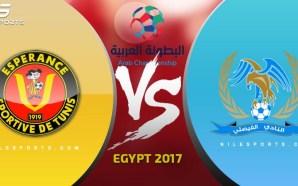 LIVE: Esperance (Tunisia) v Al Faisaly (Jordan) Arab Championship FINAL