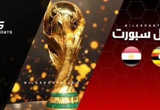 Egypt v Uganda