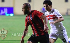 Zamalek outclass Dakhlia FC in the Egyptian League 3-0 |…