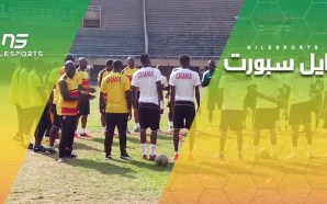 Egyptian Football fans will cheer for Ghana against Uganda on…