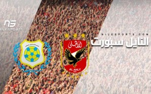 LIVE: ISMAILY SC v AL AHLY SC | Egyptian League…