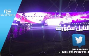 Egyptian NT Official Plane