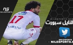 LIVE: Entag El-Harby v Zamalek | Egypt Cup | May…