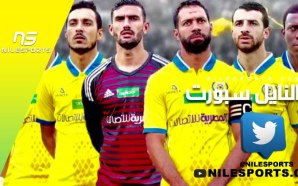 Ismaily SC