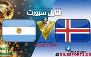 LIVE: Argentina v Iceland | World Cup | June 16…