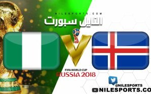 LIVE: Nigeria v Iceland | World Cup 2018