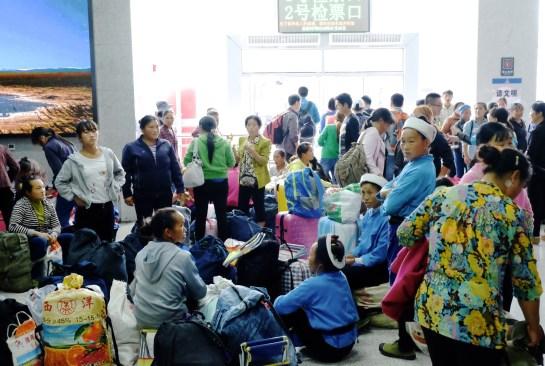 gare routière de Xining