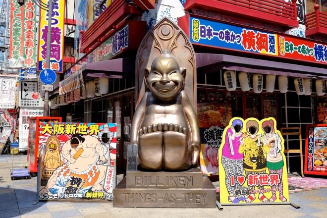 Billiken, Shinsekai, Osaka