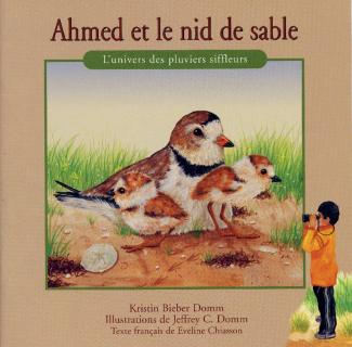 Ahmed et le nid de sable