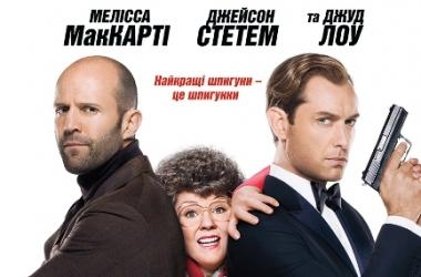 Комедия Шпионка: Джейсон Стетем и Джуд Лоу нашли подругу ...