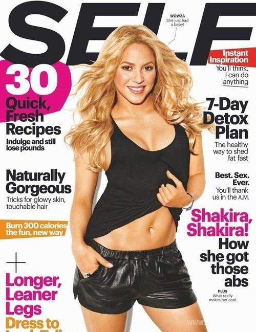 Шакира засветила похудевший животик (фото)