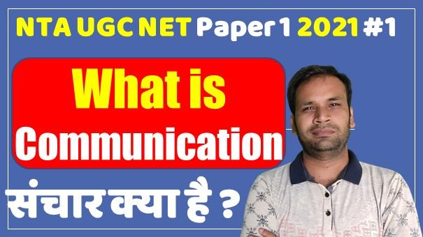 Nta Ugc Net Paper 1 Communication