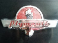 Ford Plymouth3