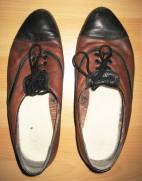 Blogparade: Vintage Schnürer
