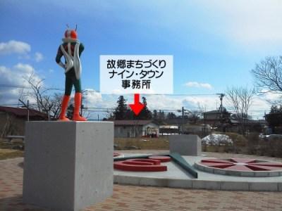 前田公園から見るナイン・タウン事務所