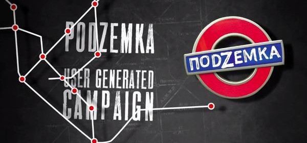 "PODZEMKA Club & Bar ""User Generated Campaign"""