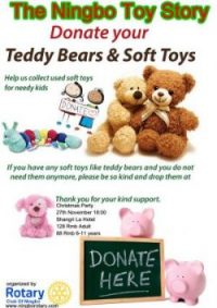 donation-box