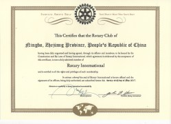 Shanghai Joint meeting Rotary 31st May 2017 -Ningbo receiving Charter Certificate (13)