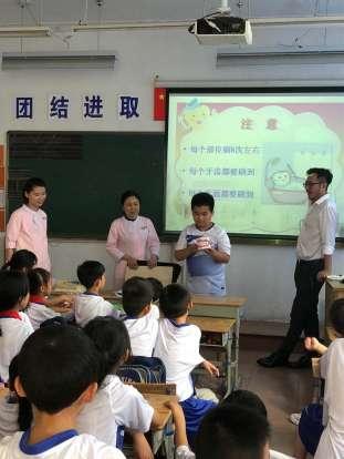 WeChat Image_20180624160109