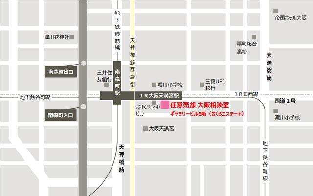 任意売却大阪相談室アクセスマップ