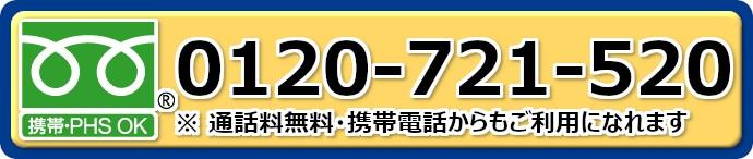 0120721520