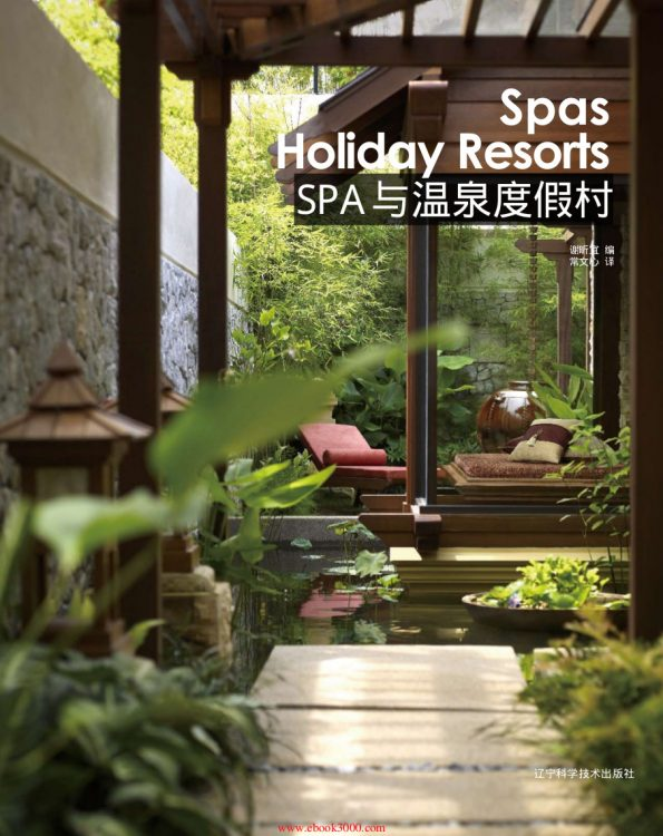 Spa Holiday Resort
