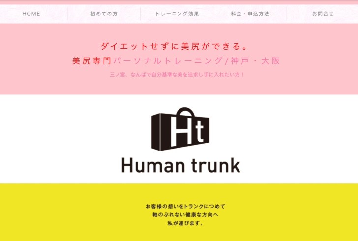 Human trunk