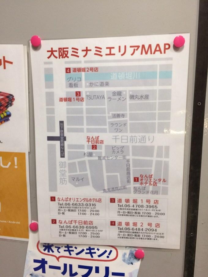 相席屋大阪ミナミエリアマップ