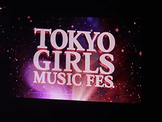 TOKYO GIRLS MUSIC FES