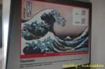 Museum_tsunami#_0093