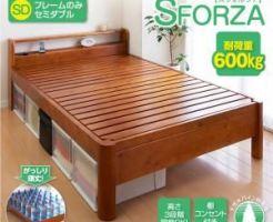 SFORZA すのこベッド