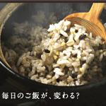 三十雑穀の人気の秘密を紹介!栄養満点のお米、ダイエットにも