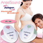 胎児超音波心音計エンジェルサウンズで安心感を得ました。口コミです。